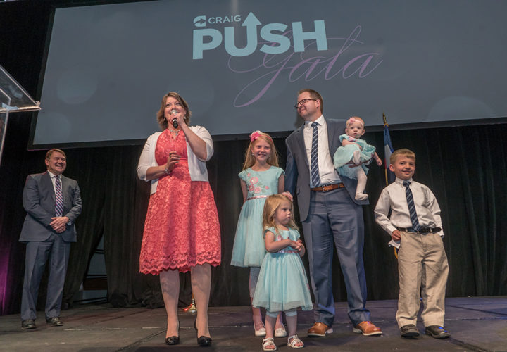 ​PUSH 2017 Inspiration Award Winner Kelli Johnson and Family