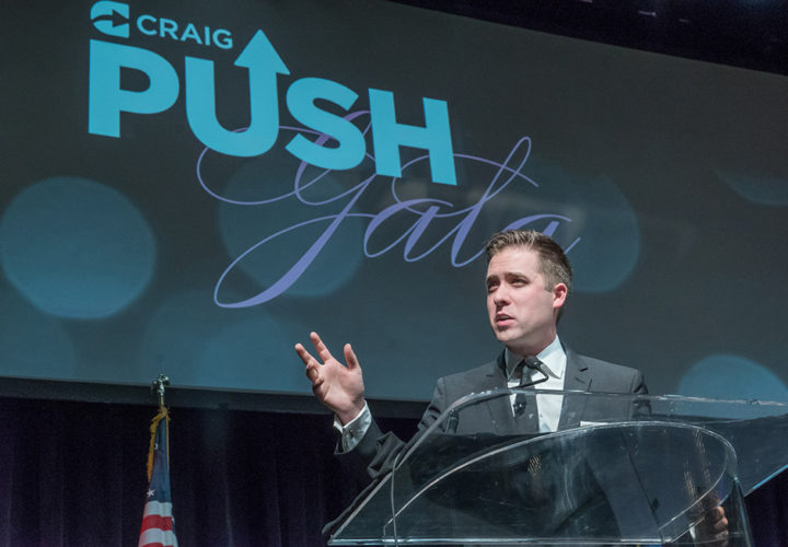 2017 Push Dinner Emcee Kyle Clark